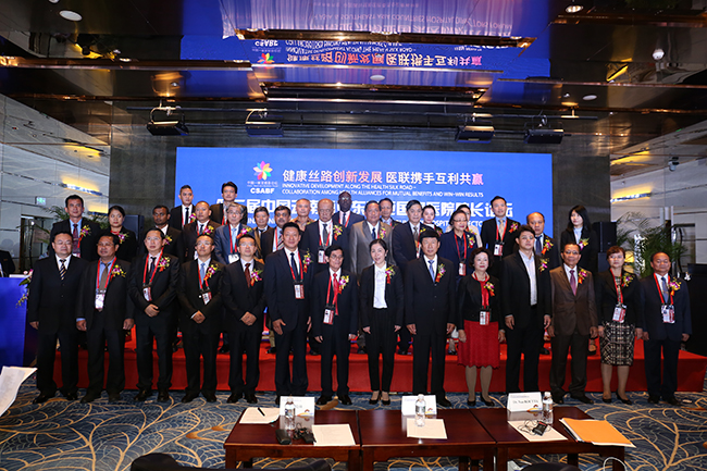 China-South Asia Business Forum—the 2ndChina (Yunnan) — South Asia & Southeast Asia Countries Hospital Directors Forum