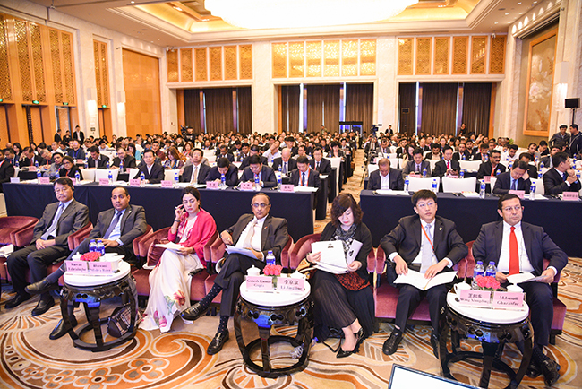 The 13th China-South Asia Business Forum